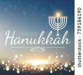 happy hanukkah shining... | Shutterstock .eps vector #759186190