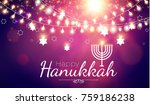 happy hanukkah shining... | Shutterstock .eps vector #759186238
