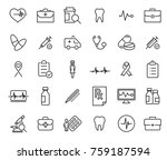 simple set of medical care... | Shutterstock .eps vector #759187594
