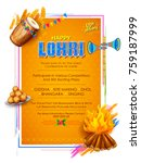 illustration of happy lohri... | Shutterstock .eps vector #759187999