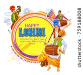 illustration of happy lohri... | Shutterstock .eps vector #759188008