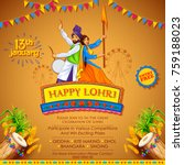illustration of happy lohri... | Shutterstock .eps vector #759188023