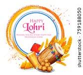 illustration of happy lohri... | Shutterstock .eps vector #759188050