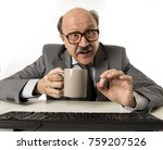 portrait of funny and friendly... | Shutterstock . vector #759207526