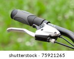 detail of a bicycle handlebars... | Shutterstock . vector #75921265