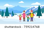 happy family hiking in winter... | Shutterstock .eps vector #759214768