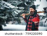 xmas wanderlust  hiking and... | Shutterstock . vector #759220390