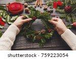 creative leisure background.... | Shutterstock . vector #759223054
