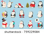 cute christmas penguins set.... | Shutterstock .eps vector #759229084