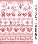 seamless noel scandinavian... | Shutterstock .eps vector #759230878