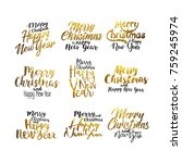 merry christmas and happy new... | Shutterstock . vector #759245974