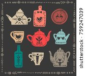 vector set of stylish teapots ... | Shutterstock .eps vector #759247039