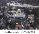 moscovia gorny monastery church ... | Shutterstock . vector #759249934
