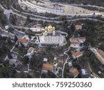 moscovia gorny monastery church ... | Shutterstock . vector #759250360