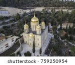 moscovia gorny monastery church ... | Shutterstock . vector #759250954