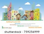 modern real estate of... | Shutterstock .eps vector #759256999