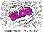 concept of blogging. pink blog... | Shutterstock .eps vector #759258154