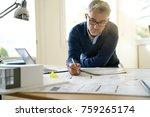 portrait of architect in office ...   Shutterstock . vector #759265174
