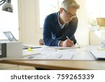 portrait of architect in office ... | Shutterstock . vector #759265339