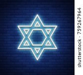 star of david  neon sign. the...