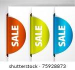 round sale label   sticker on... | Shutterstock .eps vector #75928873