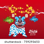 oriental happy chinese new year ... | Shutterstock . vector #759293653
