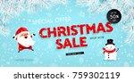 christmas sale  discounts.... | Shutterstock .eps vector #759302119