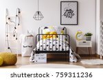 yellow funny clock and plant on ... | Shutterstock . vector #759311236