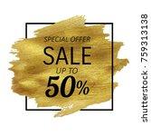 sale golden blot | Shutterstock . vector #759313138