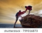 young asian couple climbing up... | Shutterstock . vector #759316873