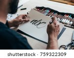 calligraphy artist or student... | Shutterstock . vector #759322309