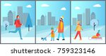 snowy wintertime city park with ... | Shutterstock .eps vector #759323146