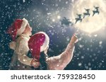 merry christmas and happy... | Shutterstock . vector #759328450
