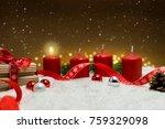 first advent christmas... | Shutterstock . vector #759329098
