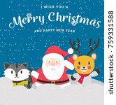christmas cards with animals | Shutterstock .eps vector #759331588