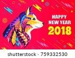 happy new year 2018 creative...   Shutterstock .eps vector #759332530