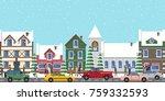 city at wintertime poster ... | Shutterstock .eps vector #759332593