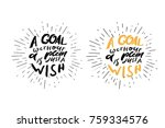 a goal without a plan is just... | Shutterstock .eps vector #759334576