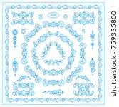 vector sign  symbols for frames ... | Shutterstock .eps vector #759335800