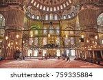 istanbul  turkey   may 5  2017  ...   Shutterstock . vector #759335884