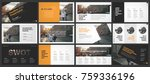 business presentation templates ... | Shutterstock .eps vector #759336196