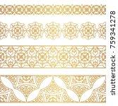 vector vintage seamless borders ... | Shutterstock .eps vector #759341278