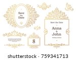 vector set with vintage golden... | Shutterstock .eps vector #759341713