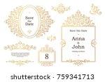 vector set with vintage golden... | Shutterstock .eps vector #759341713