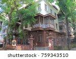 mani bhavan gandi museum mumbai ... | Shutterstock . vector #759343510