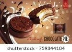 vector realistic illustration...   Shutterstock .eps vector #759344104