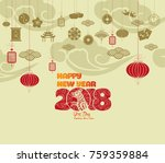 oriental happy chinese new year ... | Shutterstock . vector #759359884