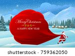 santa claus dragging a large... | Shutterstock .eps vector #759362050