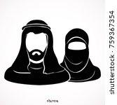 muslim man and woman... | Shutterstock .eps vector #759367354