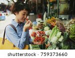 japanese woman smelling cherry... | Shutterstock . vector #759373660